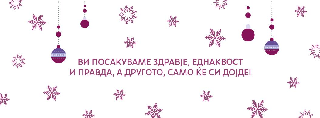 Cestitka-zdrusenska-za-na-web